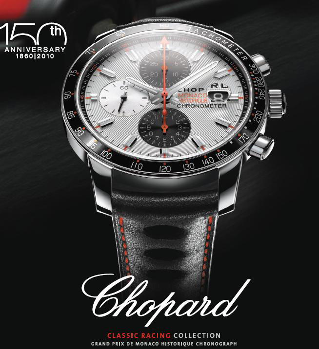 chopard monaco historique 2010. Black Bedroom Furniture Sets. Home Design Ideas
