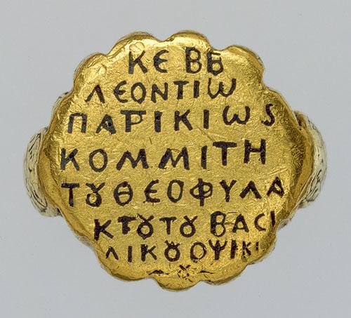 bague du Patrikios Leontios, 990-1030