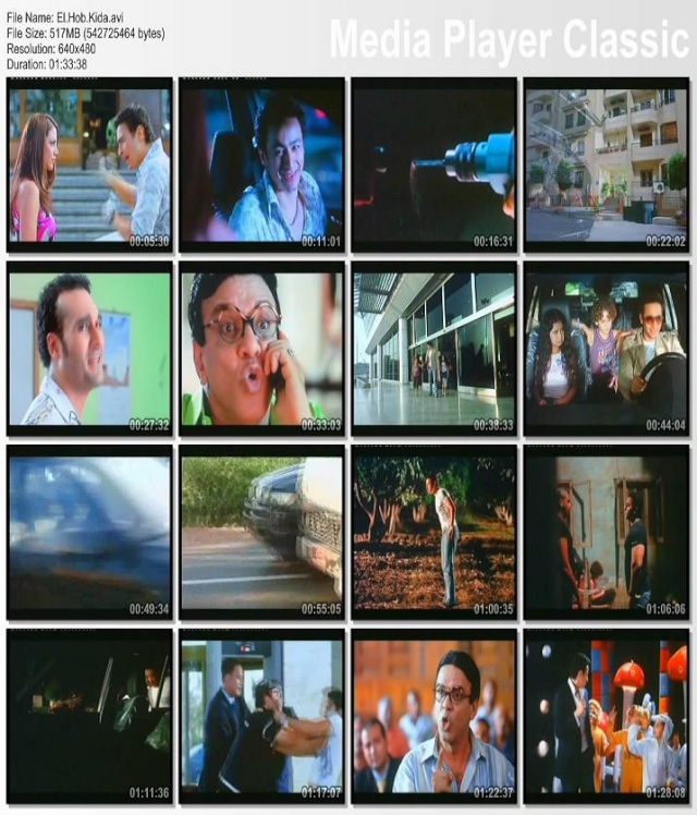 فيلم (( الحب كده )) لحمادة هلال نسخة Vcd اصلية 211 ميجا - علي اكثر من سيرفر