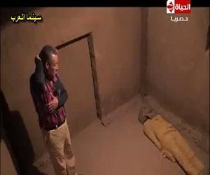 رامز عنخ امون الحلقة الـ 13 - فاروق الفيشاوي - مشاهدة وتحميل