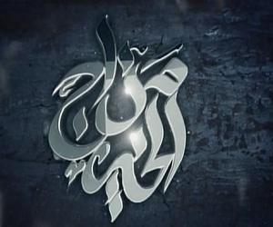 تحميل اغنية بهاء سلطان كتروا