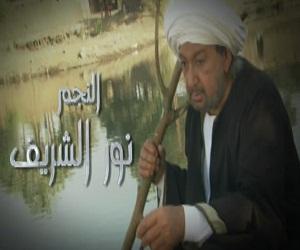 أغنية شايل همومك - علي الحجار تتر مسلسل خلف الله mp3