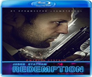 فيلم Redemption 2013 BluRay مترجم بلوراي - نسخة 576p