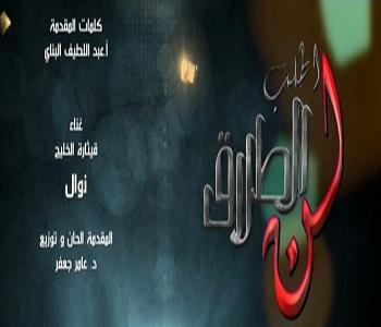 الكويتية (كاملة) sn333310.jpg
