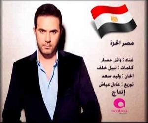 2013 Quality 320Kbps Wael Jassar wael_710.jpg