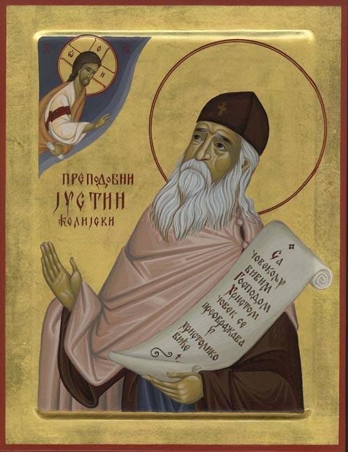 saint Nicolas Velimirovic, icone orthodoxe serbe