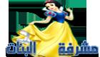 مشرفه قسم البنات