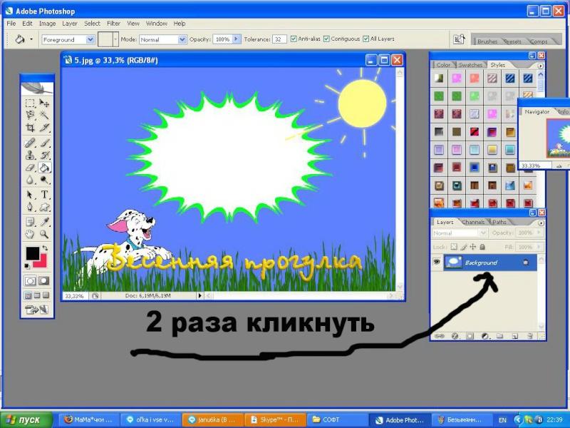 http://i34.servimg.com/u/f34/11/91/61/26/111.jpg