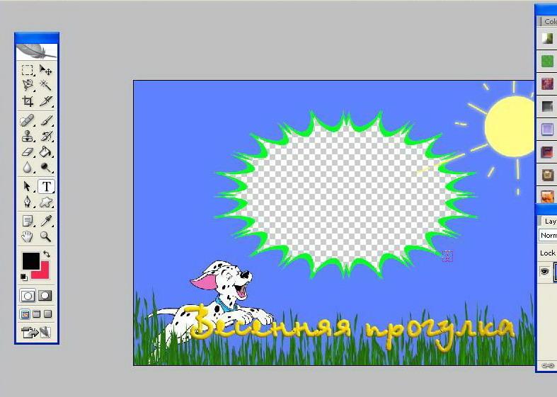 http://i34.servimg.com/u/f34/11/91/61/26/311.jpg