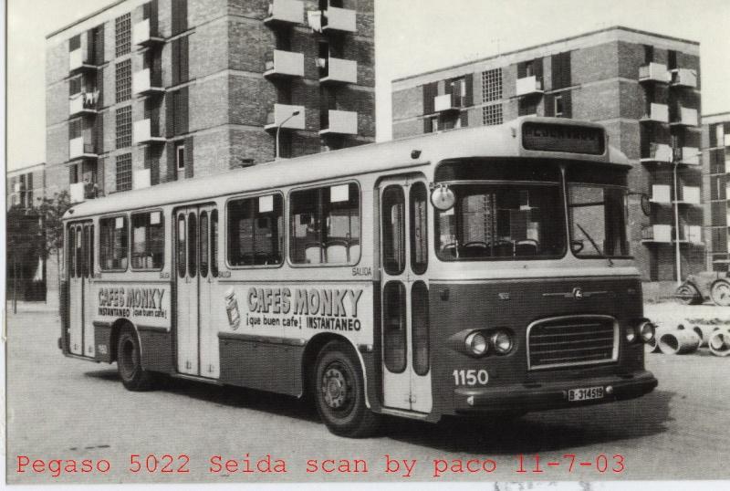 seida510.jpg