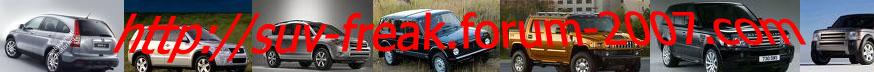 SUV(Freaks)