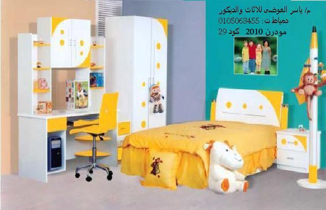 صور غرف أطفال مودرن 2020 2020 فخر الصناعة المصرية Om Khalifa