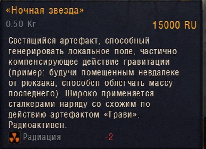 http://i34.servimg.com/u/f34/12/94/57/61/iienai11.jpg
