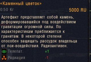 http://i34.servimg.com/u/f34/12/94/57/61/iienai12.jpg