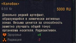 http://i34.servimg.com/u/f34/12/94/57/61/iienai13.jpg