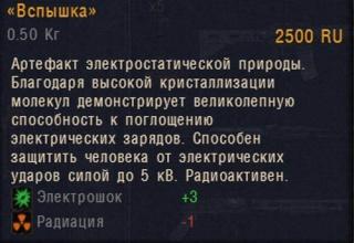http://i34.servimg.com/u/f34/12/94/57/61/iienai14.jpg