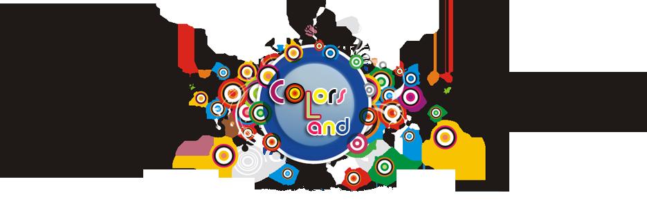 أرض الألوان