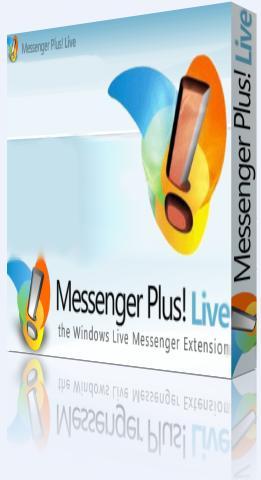 برنامج Messenger Plus 2011