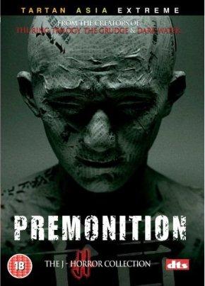premon10.jpg