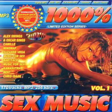 VA - Sex Music (2010)