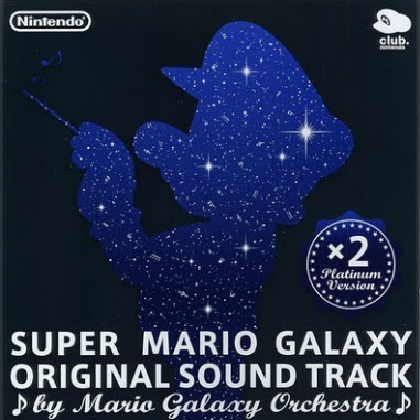 Various Artists - Super Mario Galaxy 2 Original Sound Track