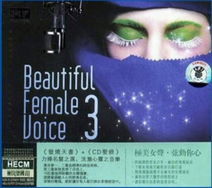 VA - Beautiful Female Voice 3 (2007)