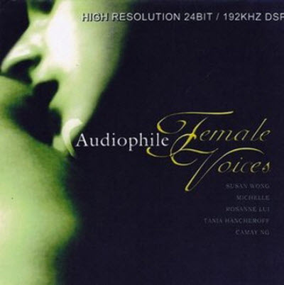 VA � Audiophile Female Voice (2005) [Lossless]