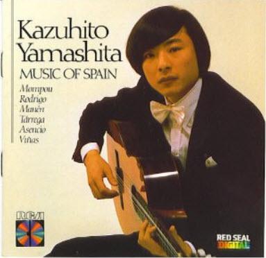 Kazuhito Yamashita - Music of Spain (1990)