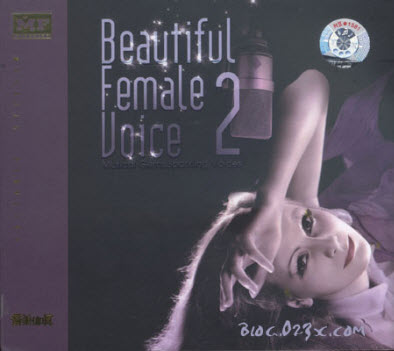 VA Beautiful Female Voice 2