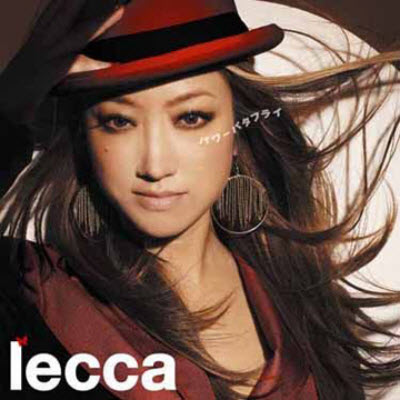 Lecca - Power Butterfly (2010)
