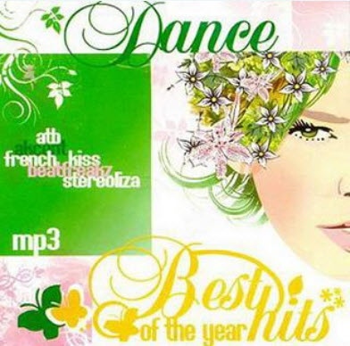 VA - Best Hits of The Year - Dance (2010)