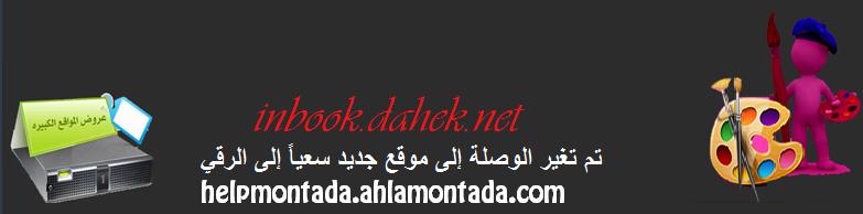 inbook