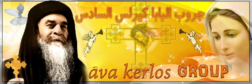 www.avakeroles.montadarabi.com