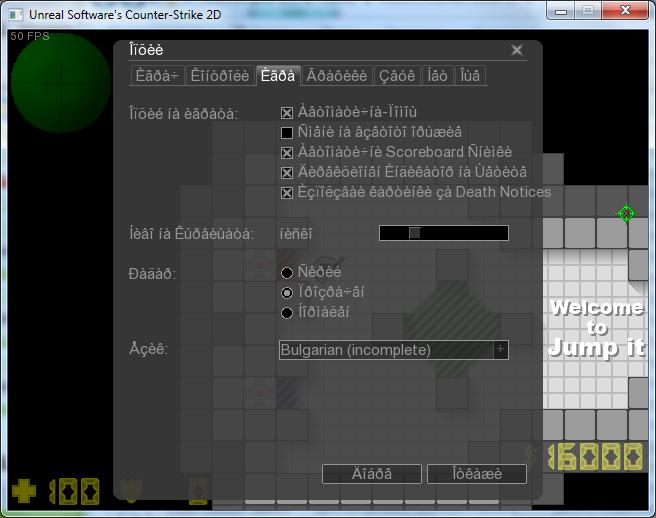 IMG:http://i34.servimg.com/u/f34/16/84/64/23/bug10.png