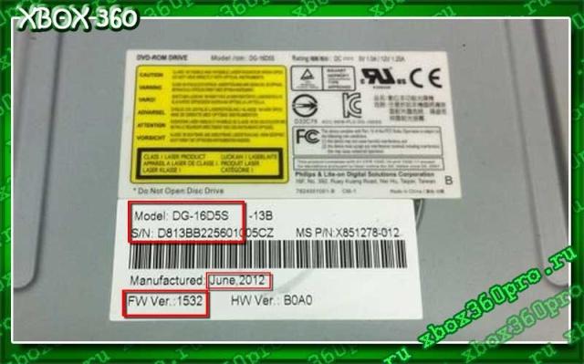 Liteon 1175 dg16d5s всё о взломе приставки xbox 360