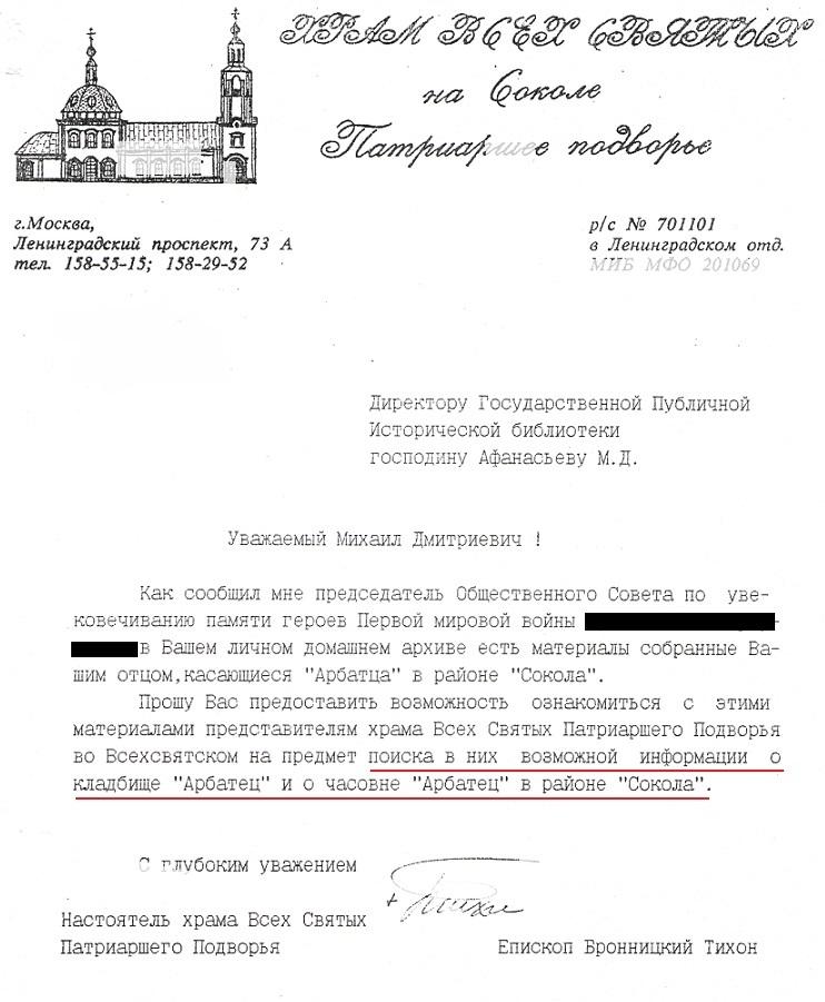 http://i34.servimg.com/u/f34/17/58/17/75/2010.jpg