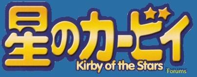 Hoshi no Kaabii Forums