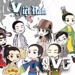 Tiểu Trư Việt Nam và Tứ Ca