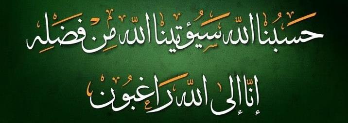 منتديات محبى سيناء